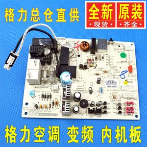 格力变频空调 kfr-35gw/(35570)fnba-3