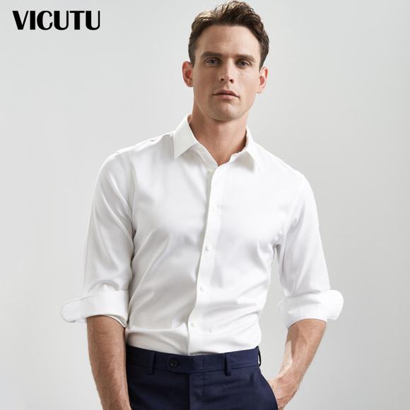 VICUTU/威可多男士DP免烫衬衫男长袖商务纯棉白色西服正装衬衣