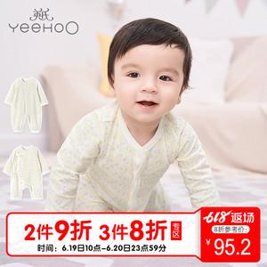 英氏婴儿连体衣新生儿童装和尚服宝宝衣服连体睡衣夏装长袖春秋