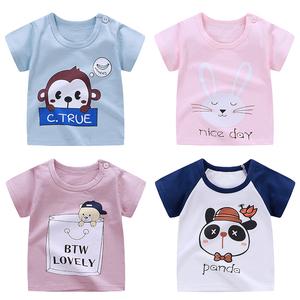 夏季宝宝短袖T恤童装纯棉婴儿半袖男童上衣儿童小孩衣服女童夏装3
