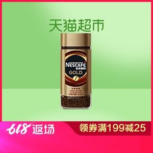雀巢金牌速溶冻干黑咖啡 瑞士进口纯咖啡粉 至臻原味 100g