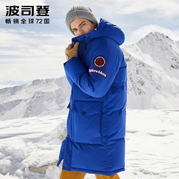 波司登连帽中长款加厚羽绒服男冬季防寒青年时尚外套B80142539DS