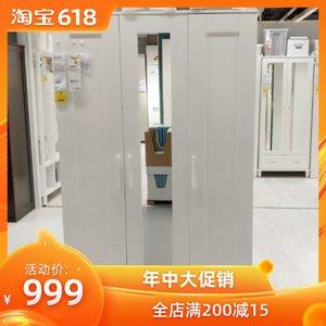 正品宜家国内代购 百灵衣柜带3个门卧室储物柜收纳柜整理柜大衣柜