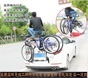 汽车自行车后挂架价格