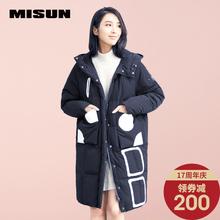 米尚2017秋冬季新款时尚韩版直筒连帽羽绒服女中长款加厚保暖显瘦