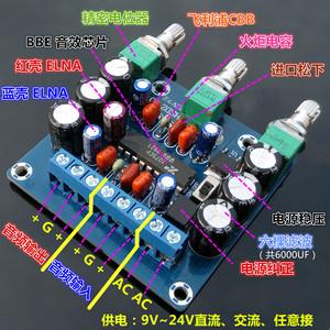 功放前级音调电路分析