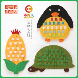 店幼儿园玩教具活动区生活区角材料手工编织自制教具