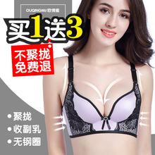 无钢圈内衣聚拢文胸收副乳调整型上托性感小胸罩少女舒适无痕套装