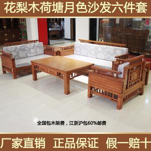 花梨木家具沙发价格,花梨木家具沙发专卖店