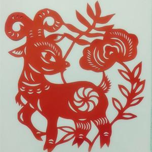 羊年系列动物中国剪纸作品画纯手工刀刻双面红宣纸