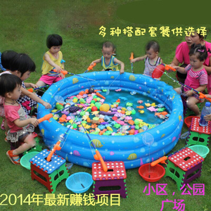儿童钓鱼池磁性鱼钓鱼玩具套装充气游泳戏水池广场
