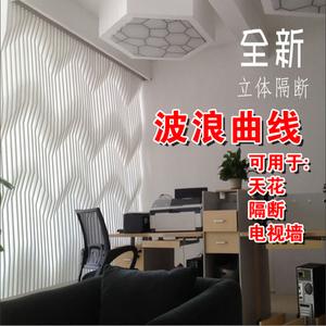 密度板镂空雕花板中欧式装修电视背景玄关隔断屏风墙