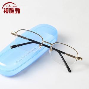 视酷勃老花镜男女树脂时尚轻盈舒适简约优雅老人老光便携老花眼镜