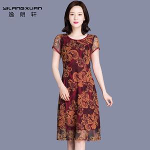 逸朗轩2018夏装新款女装中年气质妈妈装短袖修身复古旗袍连衣裙子