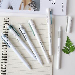 得力素印象中性笔简约0.5mm黑色芯碳素签字水笔办公用品学生文具