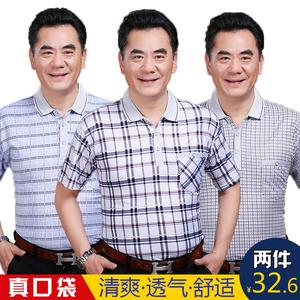 爸爸夏装短袖T恤中年男士体恤衫翻领40-50岁中老年人男装宽松