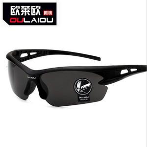 【天天特价】买2送1太阳镜男户外骑行眼镜女电瓶车防风墨镜夜视镜