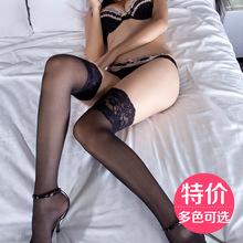 诱惑长筒袜子内衣搭配情趣丝袜 蕾丝透明性感超薄显瘦美腿极度