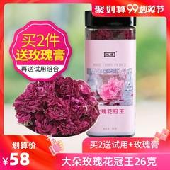 玫源2019平阴玫瑰花冠王大朵纯干无硫食用玫瑰花茶26克玫瑰花王