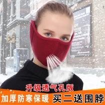 冬季护耳口罩骑行防尘防风保暖魔术扫把不粘头发家用扫把簸箕套装