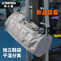 健身包男女运动训练包干湿分离旅行新品男女通用斜挎包手提大容量旅行袋