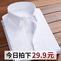 夏季白衬衫男士长袖韩版工装休闲加大宽松商务特大码胖子男装短袖衬衣