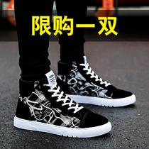 2019新款韩版男鞋子帆布鞋百鞋百搭板鞋男士休闲潮鞋透气布鞋