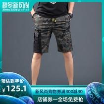 男士迷彩短裤五分裤夏季宽松小脚口袋休闲中裤松紧腰修身7分裤子