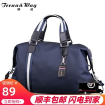 潮道手提包旅行包男女单肩斜跨行李包旅游行李袋大容量健身包潮