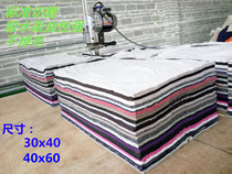 擦机布全棉工业抹布纯棉大块碎布吸油不掉毛大块碎布头包邮
