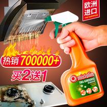 抽油烟机清洗剂强力除油污去油神器厨房净除污家用抽油烟去油神器