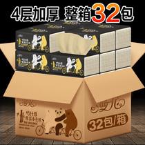 32包漫花本色抽纸批发整卫生纸家用实惠装整箱批发竹浆面纸