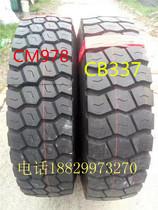 正品朝阳威狮好运1100/1200R骑士900R201000R201100R201200R20轮胎