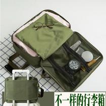 旅行袋手提包单肩男女斜挎男女韩版收纳袋打工包行李袋大包