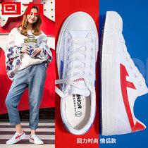 回力女鞋帆布鞋男经典小白鞋夏款新款女帆布鞋运动鞋WXY-999