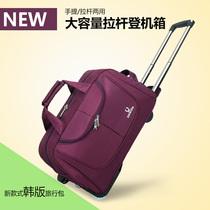 拉杆包旅游男女手提旅行袋大容量分离手提旅行包大容量足球篮球训练背包