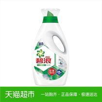 碧浪洗衣液香味持久日本抑菌珠5颗袋装护衣洗衣液香味持久