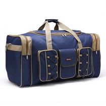 久巨可折叠旅行袋旅行包特大容量背包束口袋旅行袋手提抽绳包书包潮