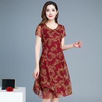 长裙印花30秋装裙20新款-聚酯纤维-40印花方格岁色拼接连衣裙撞