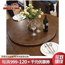 美式实木圆桌转盘餐桌圆折叠桌简易旋转实木大圆桌家用凳子半圆形