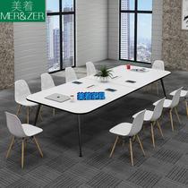 会议桌长桌简约现代接待培训洽谈洽谈桌椅组合长条桌工作台接待桌