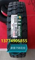 朝阳轮胎有限公司1100r201200r2012r1200R20全钢丝轮胎厂家直销