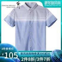 与狼共舞短袖衬衫男夏季新款纯棉格子休闲纯棉修身翻领长袖衬衫衣