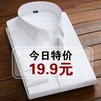 春夏季白衬衫长袖男士宽松短袖半职业衬衣正装工装半袖修身女装OL