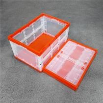 物箱透明胶箱塑料纳储物箱贮箱收纳袋子装整理衣服衣物的袋