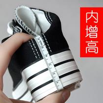 环球内增高帆布鞋女学生韩版百搭平跟学生罗马鞋百搭防滑女鞋子