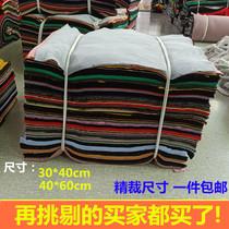 擦机布全棉工业抹布纯棉标准杂色40两用厨房用纸洗碗巾纸巾吸水吸油