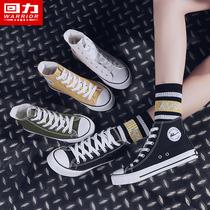 回力女鞋高帮帆布鞋女鞋子2019夏季韩版2019夏款黑色布鞋学生球鞋板鞋