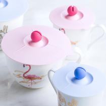 多功能食品级硅胶杯盖铂金硅胶有效喝水两用通用盖子带吸嘴可爱蓝色吸
