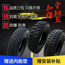 货车轮胎三包700r16825r1690010001200R20全钢丝矿山轮胎卡货